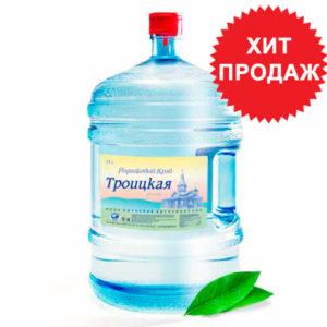 Вода «Родниковый Край, Троицкая»