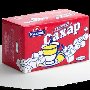 Сахар рафинад Кусковъ