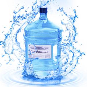 Вода «Глубинная»