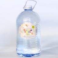Вода детская«Веселая кроха»
